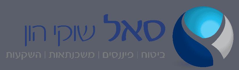לוגו של סאל שוקי הון