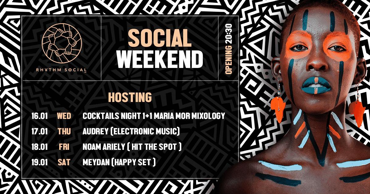 גרפיקה פוסט פייסבוק Social Weekend